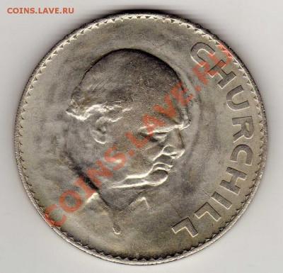 Великобритания крона 1965 Черчилль до 18.02.13 в 22ч (4427) - img970