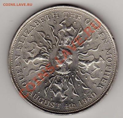 Великобритания крона 1980 Королева-мать до 18.02-22ч (4429) - img973