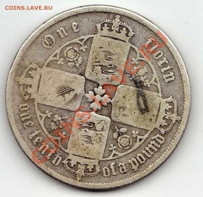 Ag Великобритания флорин 1853 до 18.02.13 в 22.00мск (4481) - img022