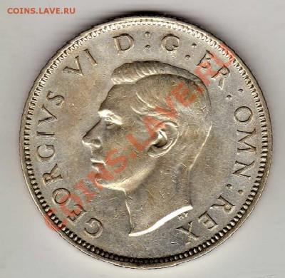 Ag Великобритания флорин 1946 до 18.02.13 в 22.00мск (4413) - img994