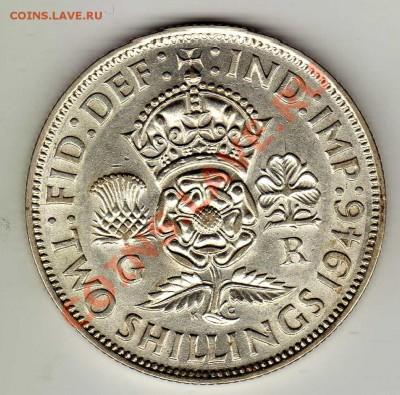 Ag Великобритания флорин 1946 до 18.02.13 в 22.00мск (4413) - img026