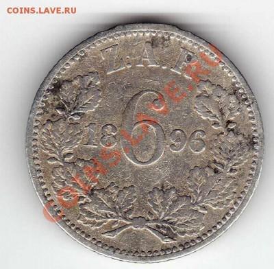 Ag Ю.Африка 6 пенсов 1896 до 18.02.13 в 22.00мск (4558) - img030