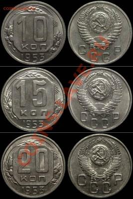 подборка 1953 (Штемпельный Блеск!) до 14.02.13 в 22-00 - nabor1953-s51