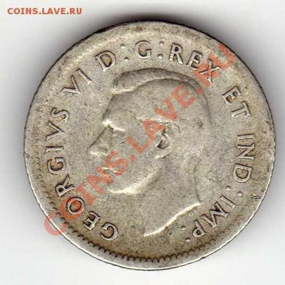 Ag Канада 10 центов 1939 до 18.02.13 в 22.00мск (4121) - img002
