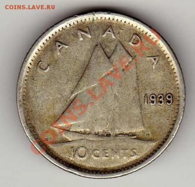 Ag Канада 10 центов 1939 до 18.02.13 в 22.00мск (4121) - img033