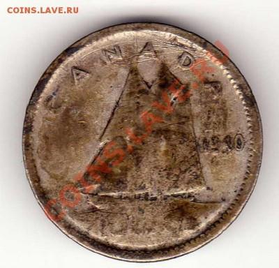 Ag Канада 10 центов 1940 до 18.02.13 в 22.00мск (4121) - img034