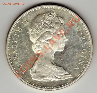 Ag Канада доллар 1965 до 18.02.13 в 22.00мск (4488) - img014