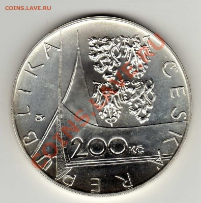 Ag Чехия 200 крон 1997 Монастырь На Слованех 18.02-22ч(4273) - img047