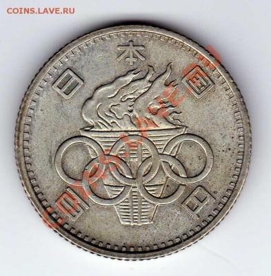 Ag Япония 100 иен 1964 Олимпиада 18.02.13 в 22.00мск (4486) - img019