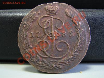 1 копейка 1789 ем - IMG_3110.JPG