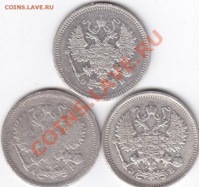 Царские билоны 10 копеек 3 монеты - 10 копеек 1902 1906 1908 годов_0001