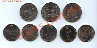 Юбилейка СССР:1,3,5 рублей (8 шт.) ЕСТЬ МЕШКОВЫЕ! - юбилейка2