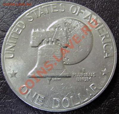W53 США 1$ 1976 Эйзенхауэр до 18.02 в 22°° - W53 1$ 1976_2