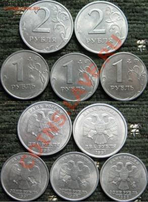 1р и 2р 1999г (ммд и спмд) + Бонус! до 15.02.13г в 22-00мск - IMG_2307
