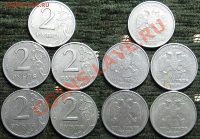 1р и 2р 1999г (ммд и спмд) + Бонус! до 15.02.13г в 22-00мск - IMG_2291