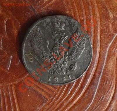 1830 КМ и Тетерев 1811 (Двушки)  до 15.02. - 111