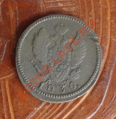 1830 КМ и Тетерев 1811 (Двушки)  до 15.02. - 033333
