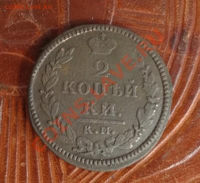 1830 КМ и Тетерев 1811 (Двушки)  до 15.02. - 3333