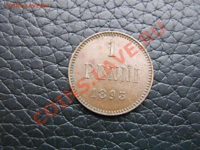 2 копейки серебром 1840 см - IMG_3114.JPG