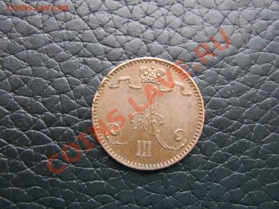 2 копейки серебром 1840 см - IMG_3115.JPG