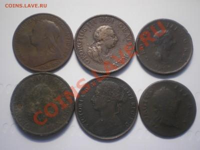 кучка монет на оценку - 1234567890- 001.JPG