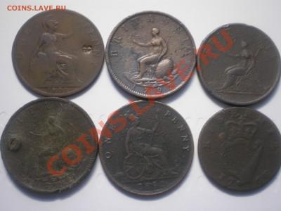 кучка монет на оценку - 1234567890- 002.JPG