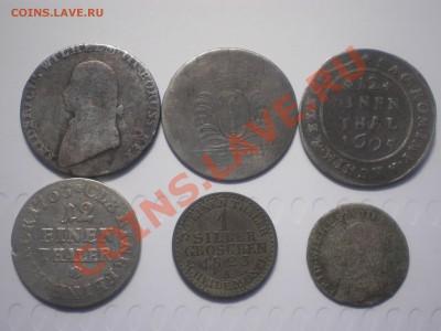 кучка монет на оценку - 1234567890- 003.JPG