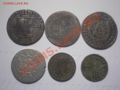 кучка монет на оценку - 1234567890- 004.JPG
