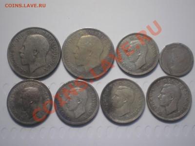 кучка монет на оценку - 1234567890- 005.JPG