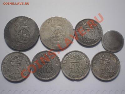 кучка монет на оценку - 1234567890- 006.JPG