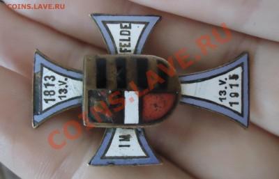 Крест 13.V.1813 - 13.V.1915 - DSC09491.JPG