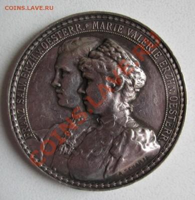 """Настольная медаль """"свадебная"""", Австро-Венгрия, 1890 - IMG_9990"""