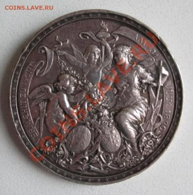 """Настольная медаль """"свадебная"""", Австро-Венгрия, 1890 - IMG_9992"""
