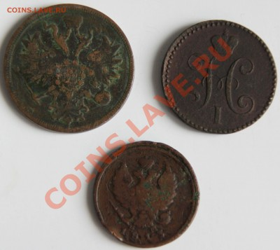5 коп 1859, 2 коп 1844, 2 коп 1813 - Три монеты а.JPG