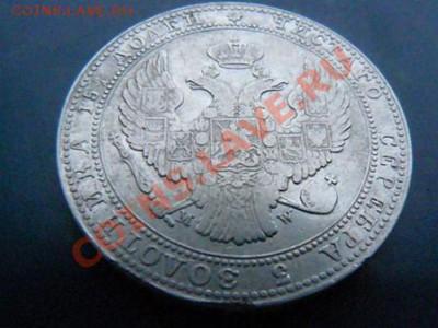 На оценку серебро разное - P1060845.JPG