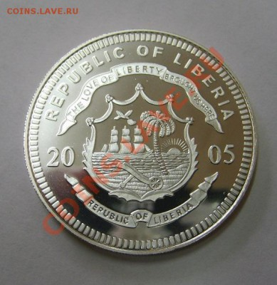 Прошу оценить 10 $ 2005г ,Р.Либерия,ЧМ 2006 год,флаг Японии - S6000325.JPG
