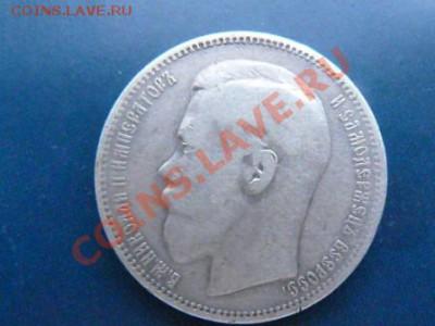На оценку серебро разное - P1060846.JPG