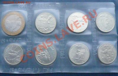 2 рубля в запайке Оценка - P1060908.JPG