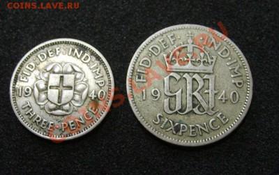 АНГЛИЯ : 3 ПЕНСА+6 пенсов 1940гг  , серебро !!! - S6000318.JPG