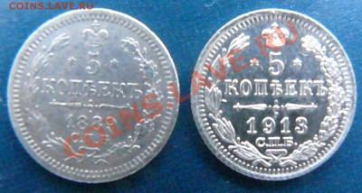 На оценку серебро разное - P1060867.JPG
