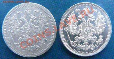 На оценку серебро разное - P1060868.JPG