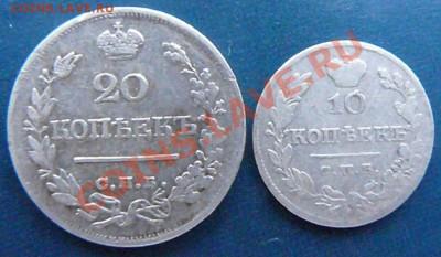На оценку серебро разное - P1060874.JPG