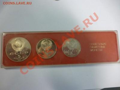 Набор 70 лет революции пруф в красном пластике 15.02 - P1000887.JPG