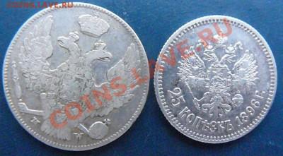 На оценку серебро разное - P1060889.JPG