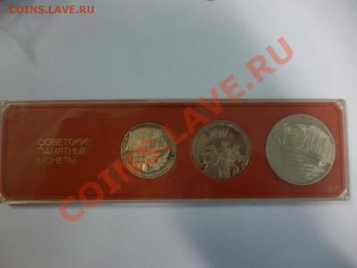 Набор 70 лет революции пруф в красном пластике 15.02 - P1000884.JPG