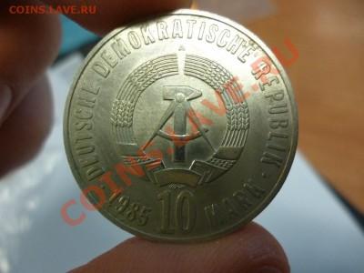 10 Марок ГДР 40 лет Победы (аналог сов.рубля) 15.02 - P1000917.JPG