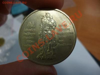 10 Марок ГДР 40 лет Победы (аналог сов.рубля) 15.02 - P1000916.JPG