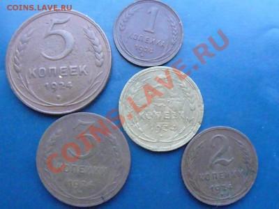 24 год рубль и копейки - P1060881.JPG