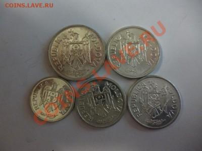 Подборка монет Молдавии (по фиксу) 15.02 - P1000919.JPG