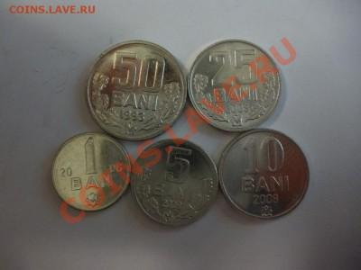 Подборка монет Молдавии (по фиксу) 15.02 - P1000918.JPG